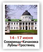 Увлекательные автопутешествия по Украине